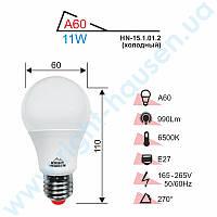 """КОМПЛЕКТ LED ламп RIGHT HAUSEN Standard L-A60 """"классика"""" 11W E27 4000K HN-159010 (3шт в ком)"""