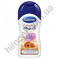 Масло для ухода за кожей Pflege Ol Bubchen Календула 200 мл