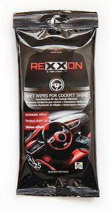 Влажные салфетки Rexxen для салона автомобиля с глянцевым эффектом 25шт (2-1-1-1G-1), фото 2