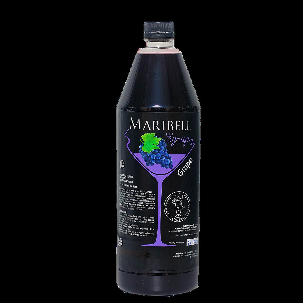 """Сироп коктейльний Maribell """"Виноград Червоний"""" 1л ПЕТ"""