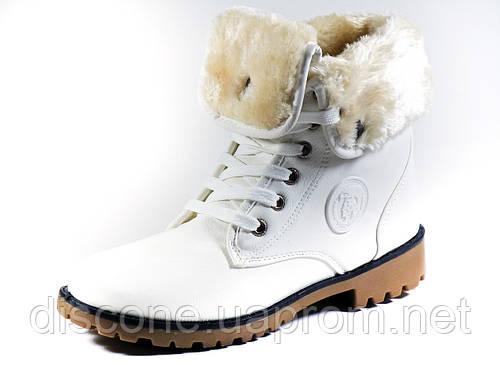 Зимние белые женские ботинки PU кожа на меху