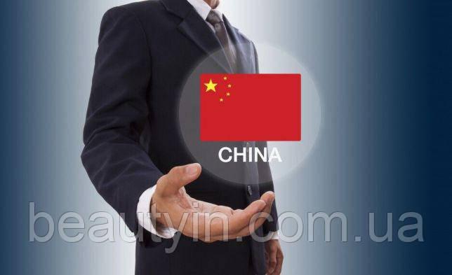 Карго из Китая в Украину