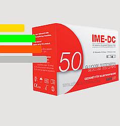 Тест-полоски к глюкометрау IME-DC #50 - Име-ДиСи 50 шт.