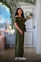 Платье в пол больших размеров