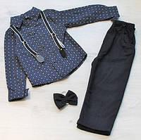 Костюм для мальчика рубашка и брюки р. 98