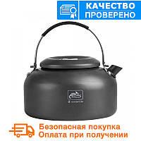 Чайник алюминиевый HELIKON CAMP - Grey (TK-CKT-AL19)