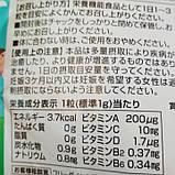 Для детей Витамины A, B, C, D + Рыбий жир со вкусом банана (100 конфет) Unimat Япония, фото 2