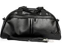 Модная удобная спортивная сумка в стиле Puma