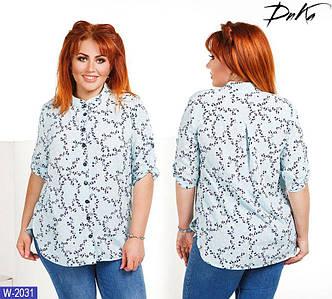 Женская летняя на пуговицах блузка (батал)