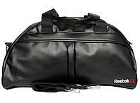 Спортивная вместительная и удобная сумка для женщин (копия Reebok white)