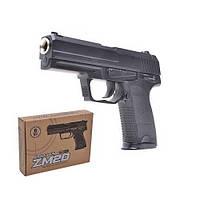 Пистолет металлический ZM-20, игрушка.