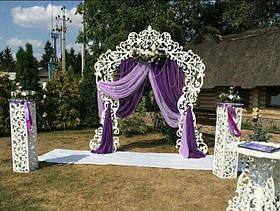 """Выездная свадебная церемония """"Lovers"""" фиолетовая свадьба"""