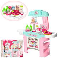 Кухня для девочек 008-910, посуда 25 предметов