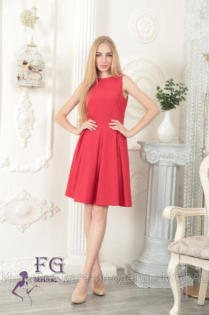 6ab89068454 Летнее платье красного цвета  продажа