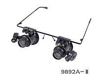 Очки бинокуляры с линзой 20x c LED подсветкой NO.9892A-II, фото 1