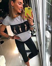 Женский костюм футболка и бриджи , фото 3