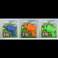 Мыльные пузыри пистолет 6112A динозавр 3цв.лист 22*5,5*19(6112A)