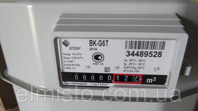 диафрагменные коммунально-бытовые газовые счетчики с температурной компенсацией Elster ВК-G6Т