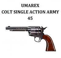 Пневматический пистолет Umarex Colt Single Action Army 45 Legends Blue, фото 1