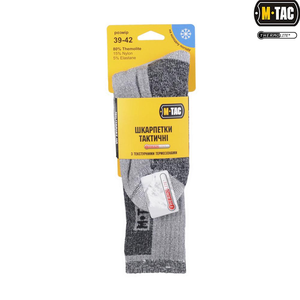 Шкарпетки зимові M-TAC THERMOLITE 80% GREY Size 35-38