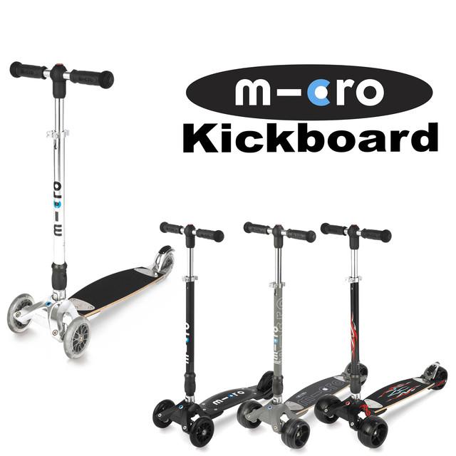 Трехколесные самокаты Micro Kickboard