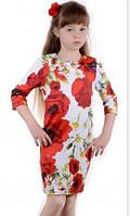 Детское платье Турция мак ромашка 3, 4, 5, 6 лет