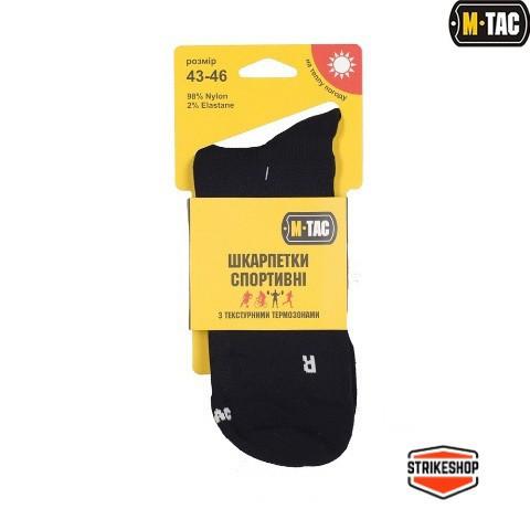 Шкарпетки спортивні M-Tac Black