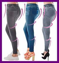 Утягивающие джеггинсы Slim N Lift Caresse Jeans, Корректирующие джинсы, лосины