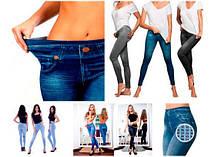 Утягивающие джеггинсы Slim N Lift Caresse Jeans, Корректирующие джинсы, лосины, фото 2