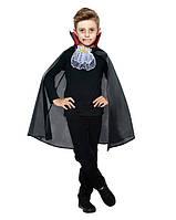 Дракула плащ с жабо карнавальный костюм для мальчика, костюм на хэллоуин