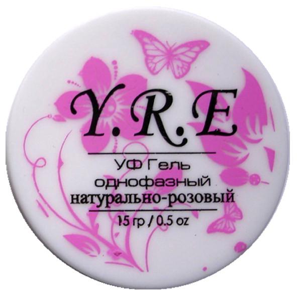 YRE Гель Натурально - розовый однофазный 15 гр.
