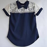 """Блузка школьная детская """"Рошель"""" #4794 с коротким рукавом 128-140-152-164 см рост. Школьная форма оптом"""