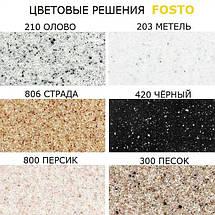 Гранитная мойка Fosto D470 SGA-300 песок, фото 3