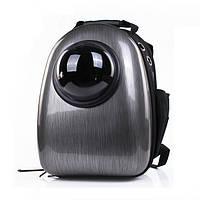 Рюкзак с иллюминатором CosmoPet переноска для кошек и небольших собак 32х42х29 см. Металлик