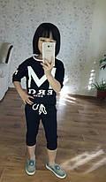 """Спортивный детский костюм """"Moschino"""", на рост 110-116-122-128, Турция, фото 3"""