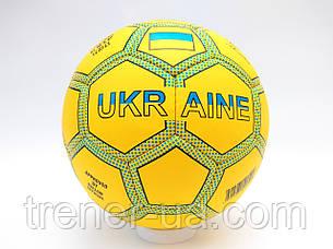 Мяч футбольный №5 UKRAINE