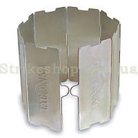 Захист від вітру для пальника Aluminium 8pcs