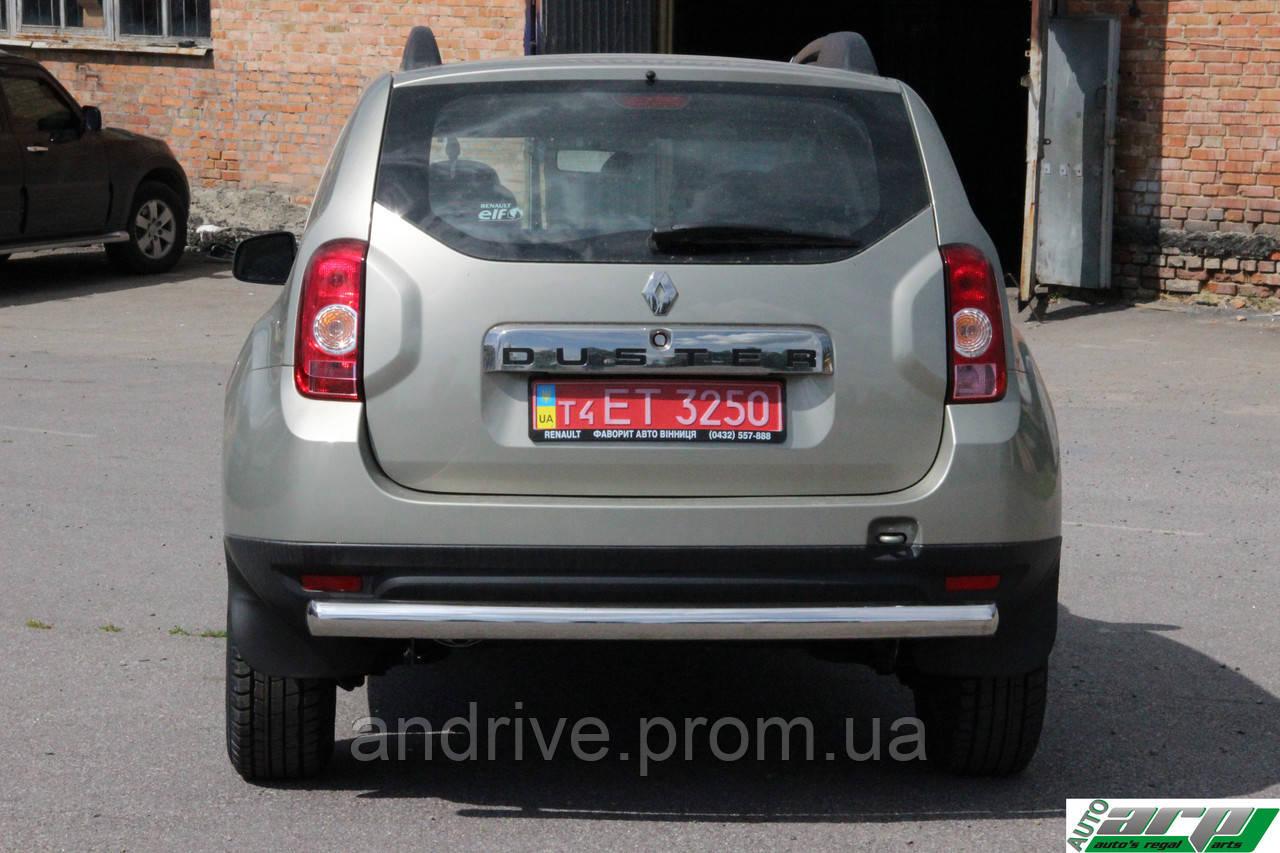 Защита задняя Dacia/Renault Duster 2010+ /ровная