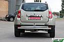 Защита задняя Dacia/Renault Duster 2010+ /ровная, фото 3