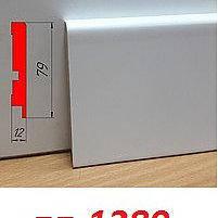 Плинтус белый МДФ Супер Профиль ПП 1280 Итальянский 2800*12*80, фото 2