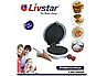 Вафельница Livstar LSU 1218 800 Вт конус для мороженого, фото 3