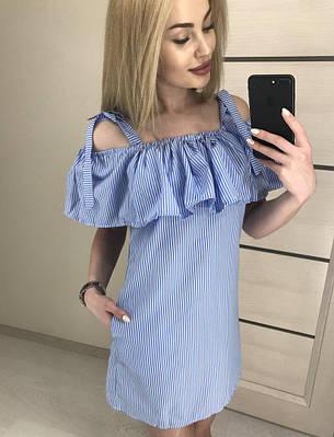 Платье с воланами с карманами