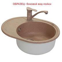 Кухонная гранитная мойка FOSTO 58x45 SGA-210 (олово), фото 3
