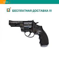 """Револьвер под патрон Флобера Ekol Viper 3"""" черный 170 м/с"""