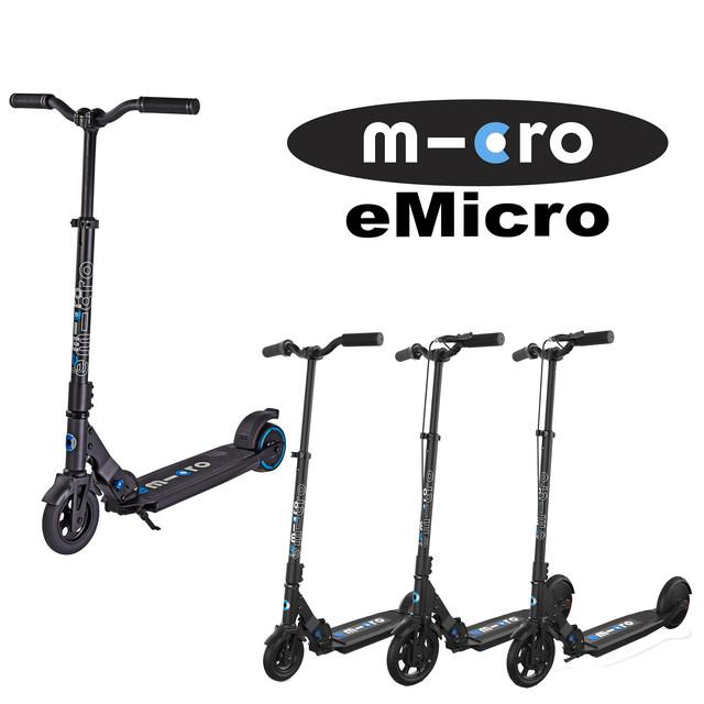 Электросамокаты eMicro