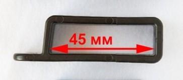 Кріплення на ремінь ATA-GEAR пластик 2шт. 45мм