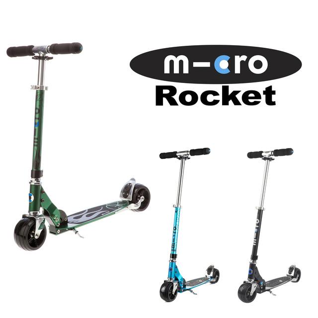 Самокаты Micro Rocket