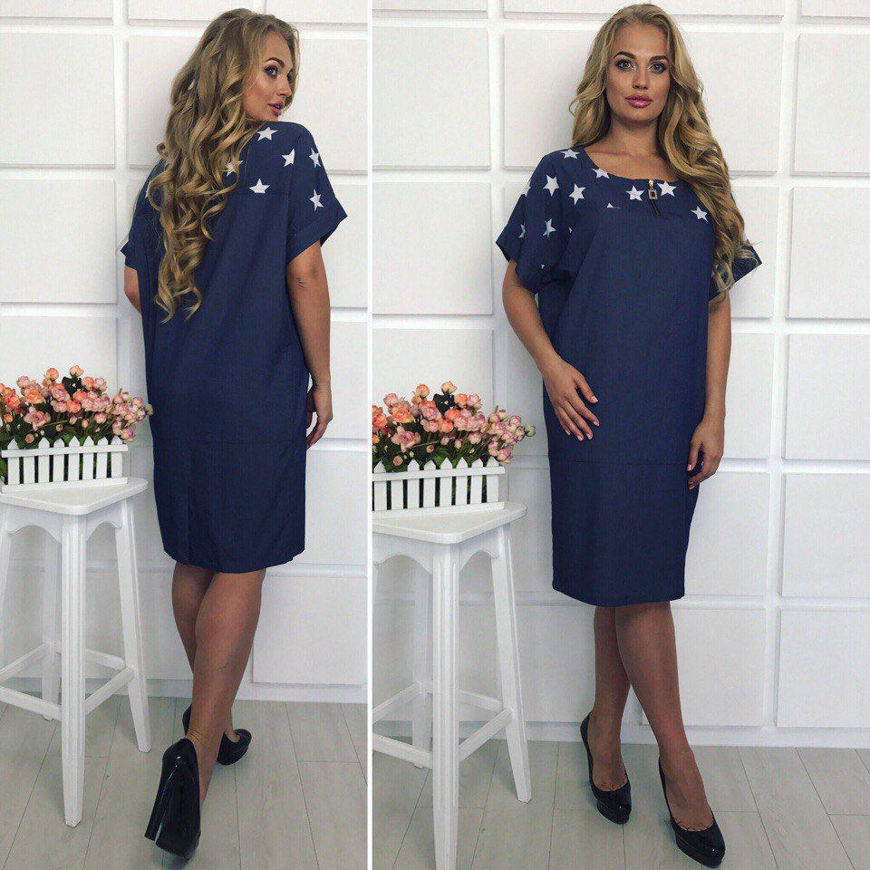 fc562d6059b Платье женское