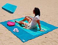 Пляжный коврик подстилка покрывало анти песок Sand Free Mat 200*200 см