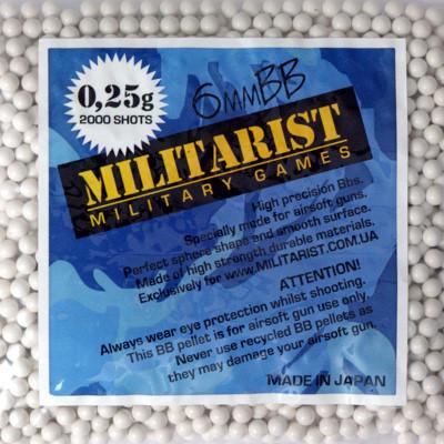 Кулі MILITARIST 0,25g - 2000 SZT.